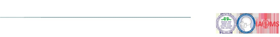 Τζώρτζης Γιώργος – Γναθοχειρουργός Logo
